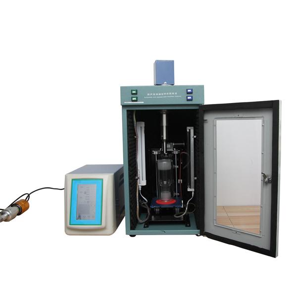 LC-950E/LC-1200E实验性超声波