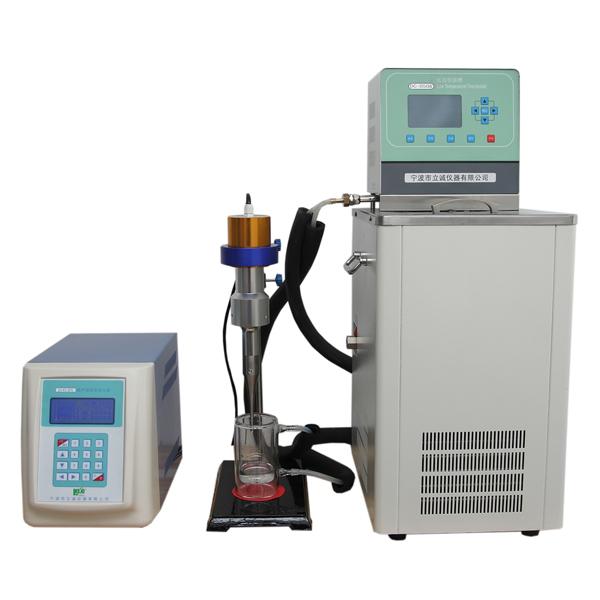 超声波低温萃取仪加工