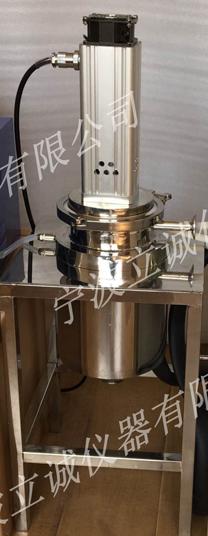 超声波细胞破碎仪中局部多少钱