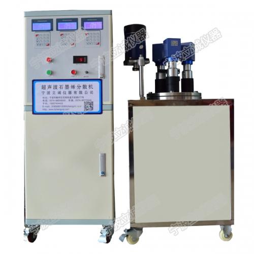上海中式超声波石墨烯分散机