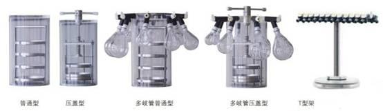 冷冻干燥机.jpg